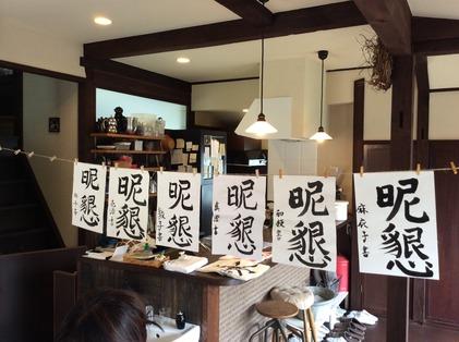 160906_hanateru_d.jpg