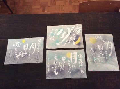160918_hanateru_d.jpg