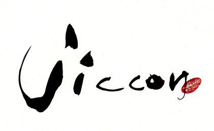 161002_hanateru_jiccon.jpg
