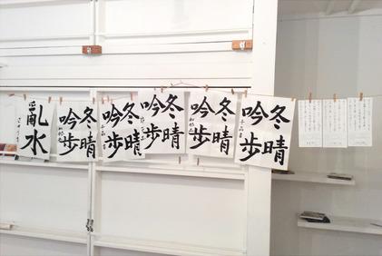 161105_hanateru_stu_b.jpg