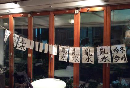 161111_hanateru_b.jpg