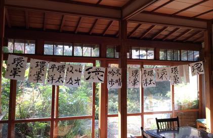 161118_hanateru_kuru_c.jpg