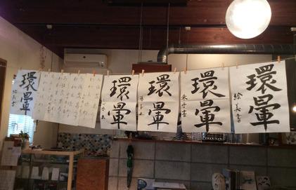 161119_hanateru_sakura_c.jpg
