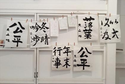 161119_hanateru_stu_c.jpg