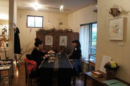 161120_hanateru_meguru_07.JPG
