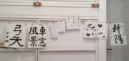 161203_hanateru_c.jpg