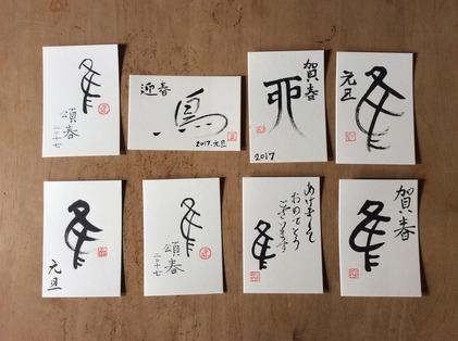 161213_hanateru_b.jpg