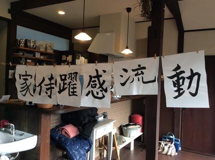161213_hanateru_c.jpg