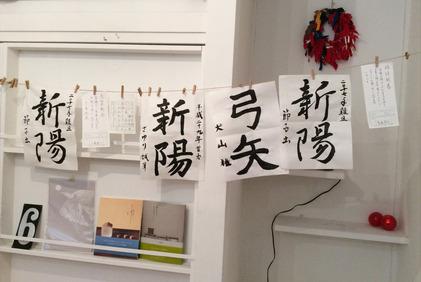 161217_hanateru_c.jpg