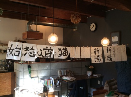 161217_hanateru_sakura_c.jpg