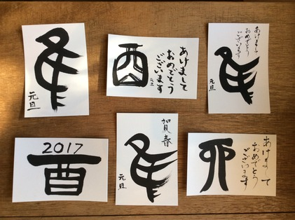 161217_hanateru_sakura_d.jpg