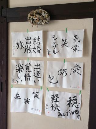 17010_hanateru_ji_a.jpg