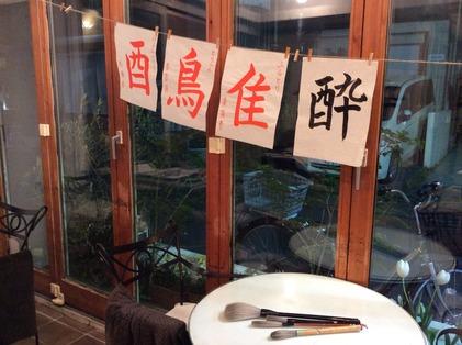170113_hanateru_sc_b.jpg