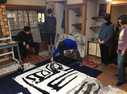 170120_hanateru_ku_b.jpg