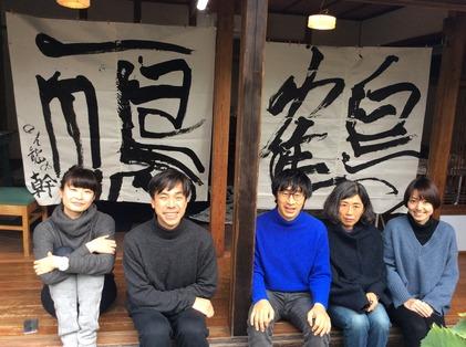 170120_hanateru_ku_c.jpg