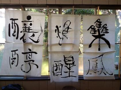 17015_hanateru_ika_d.jpg