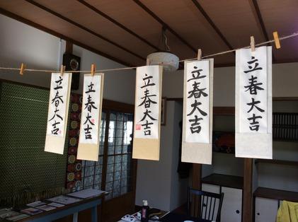 170203_hanateru_a.jpg