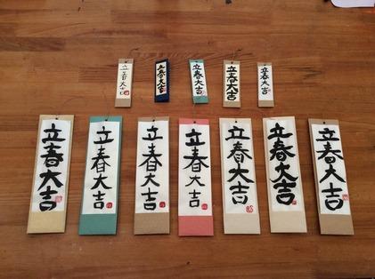 170204_hanateru_b.jpg