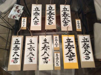 170210_hanateru_a.jpg