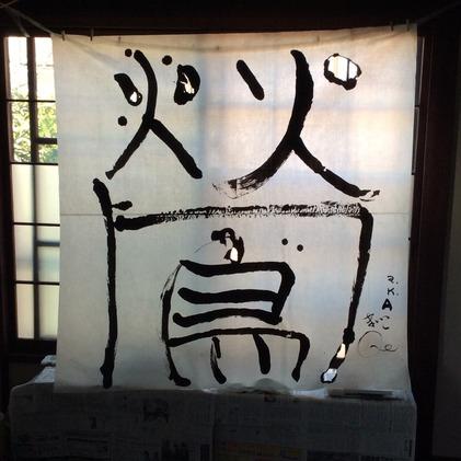 170214_hanateru_1.jpg