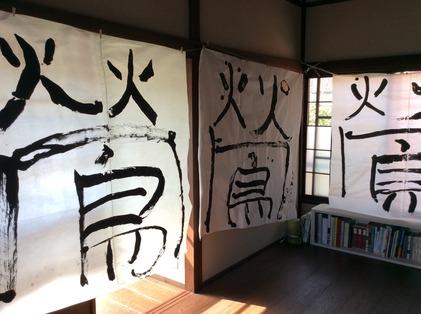 170214_hanateru_2.jpg