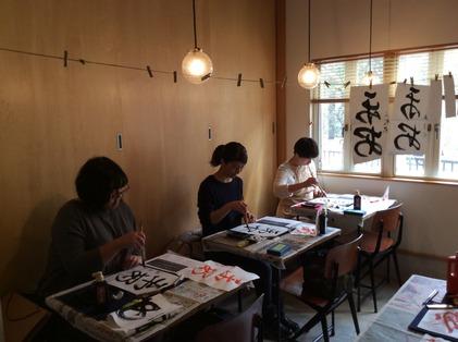 170218_hanateru_sa_b.jpg