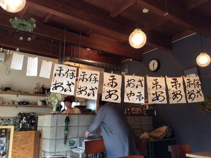170218_hanateru_sa_c.jpg