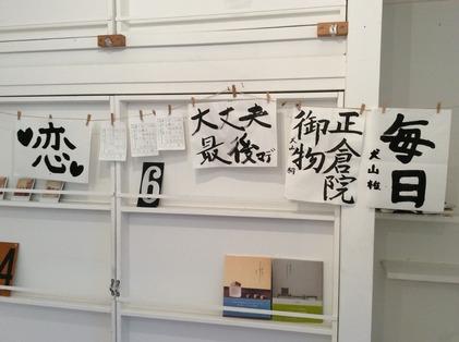 170218_hanateru_st_b.jpg