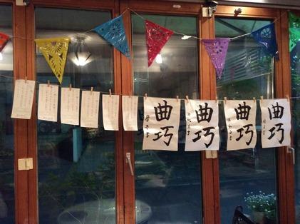 170310_hanateru_d.jpg