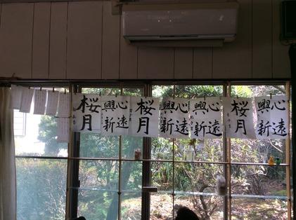 170312_hanateru_b.jpg