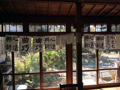 170317_hanateru_b.jpg