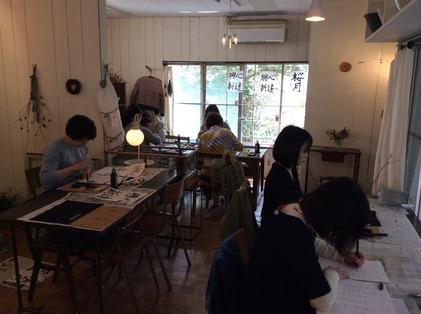 170319_hanateru_a.jpg