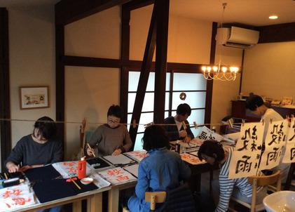 170411_hanateru_ji_b.jpg