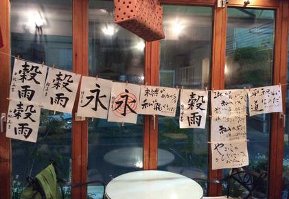 170414_hanateru_sho_e.jpg