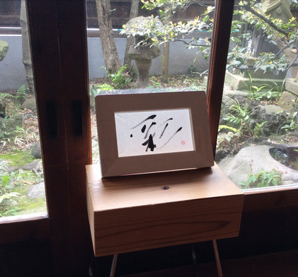 170504_hanateru_c.jpg