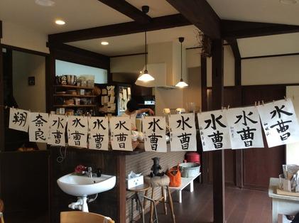 170509_hanateru_ji_a.jpg