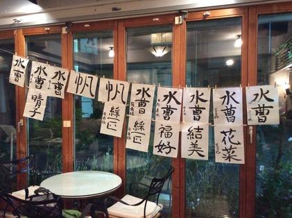 170512_hanateru_sho_a.jpg
