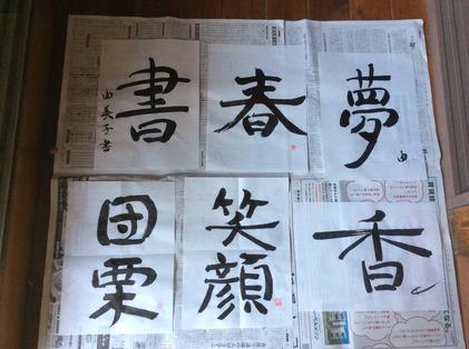 170519_hanateru_kuru_e.jpg