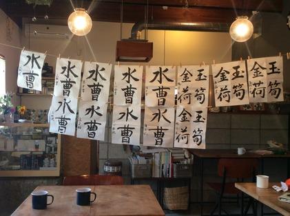 170520_hanateru_sa_b.jpg