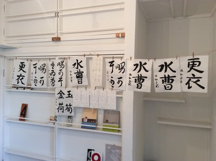 170520_hanateru_st_b.jpg