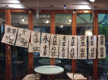 170609_hanateru_d.jpg