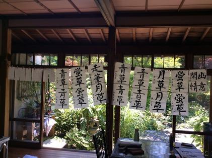 170616_hanateru_kuru_c.jpg