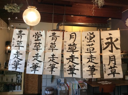 170617_hanateru_saku_b.jpg