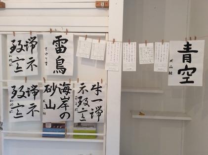 170701_hanateru_stu_b.jpg