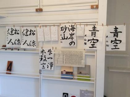 170715_hanateru_stu_b.jpg