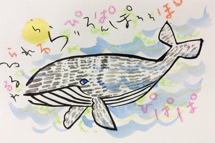 170724_hanateru_kujira.jpg