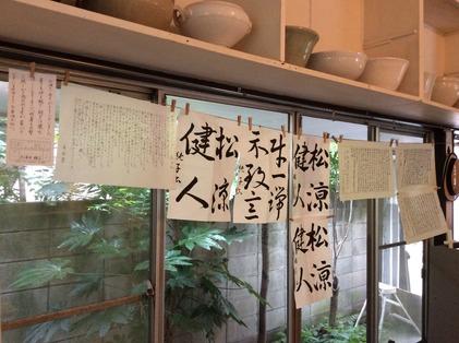 170730_hanateru_ika_2.jpg