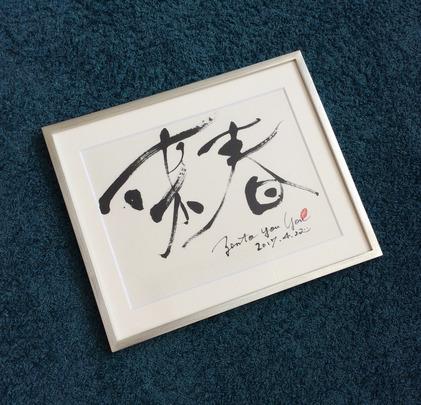 170805_hanateru_dear.koharu_a.jpg
