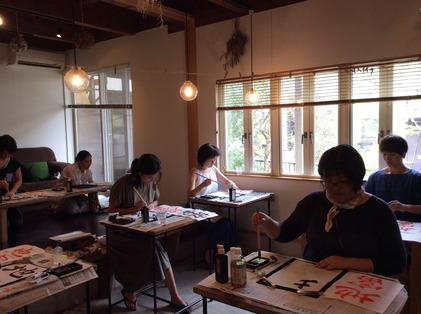 170819_hanateru_sp_a.jpg