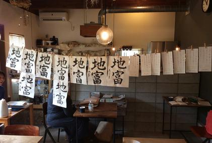 170819_hanateru_sp_b.jpg